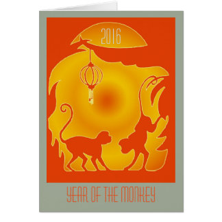 Year of the Monkey 2016 Card