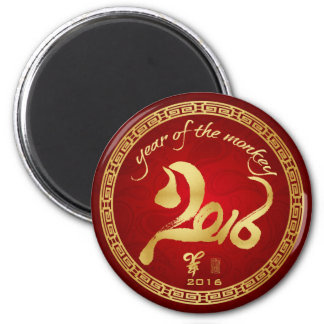 Year of the Monkey 2016 - Chinese Lunar New Year 2 Inch Round Magnet
