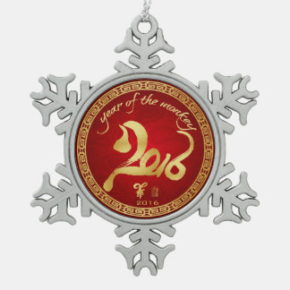 Year of the Monkey 2016 - Chinese Lunar New Year Snowflake Pewter Christmas Ornament