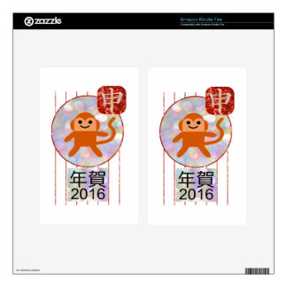 year of the monkey 2016 decals for kindle fire