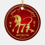 Year of the Monkey 2016 Double-Sided Ceramic Round Christmas Ornament