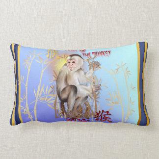 Year Of The Monkey-2016 Lumbar Pillow