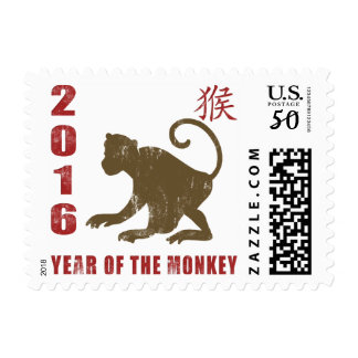 Year of The Monkey 2016 Postage