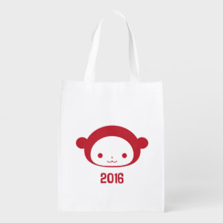 Year of the Monkey 2016 Reusable Bag