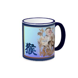 Year Of The Monkey-2016 Ringer Mug