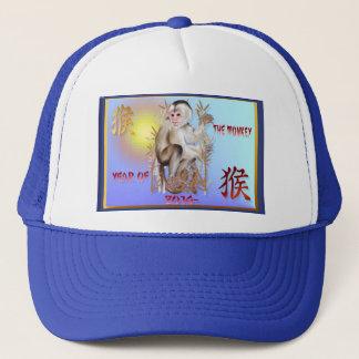 Year Of The Monkey-2016 Trucker Hat