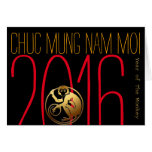 Year of The Monkey 2016  Vietnamese New Year Card