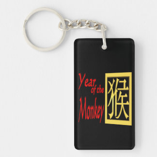 Year Of The Monkey 2 Keychain