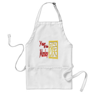 Year Of The Monkey Adult Apron