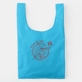 """Year Of The Monkey Bag"" Reusable Bag"
