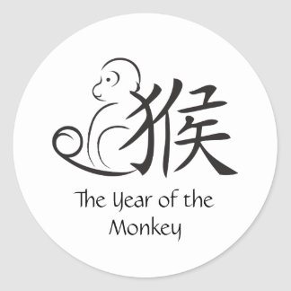 Year of the Monkey Calligraphy Drawing Classic Round Sticker
