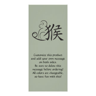 Year of the Monkey Calligraphy Drawing Rack Card