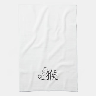 Year of the Monkey Calligraphy Drawing Towel