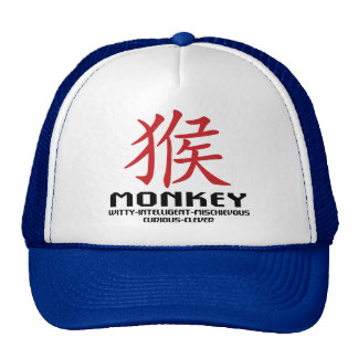 Year of The Monkey Characteristics Trucker Hat