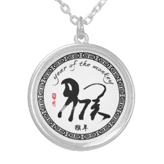 Year of the Monkey - Chinese Lunar New Year 2016 Silver Plated Necklace