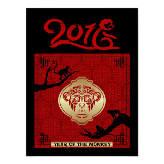 Year of the Monkey Chinese New Year 2016 Poster