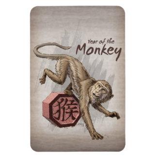Year of the Monkey Chinese Zodiac Art Magnet