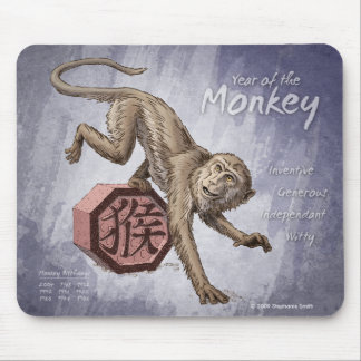 Year of the Monkey Chinese Zodiac Art Mouse Pad