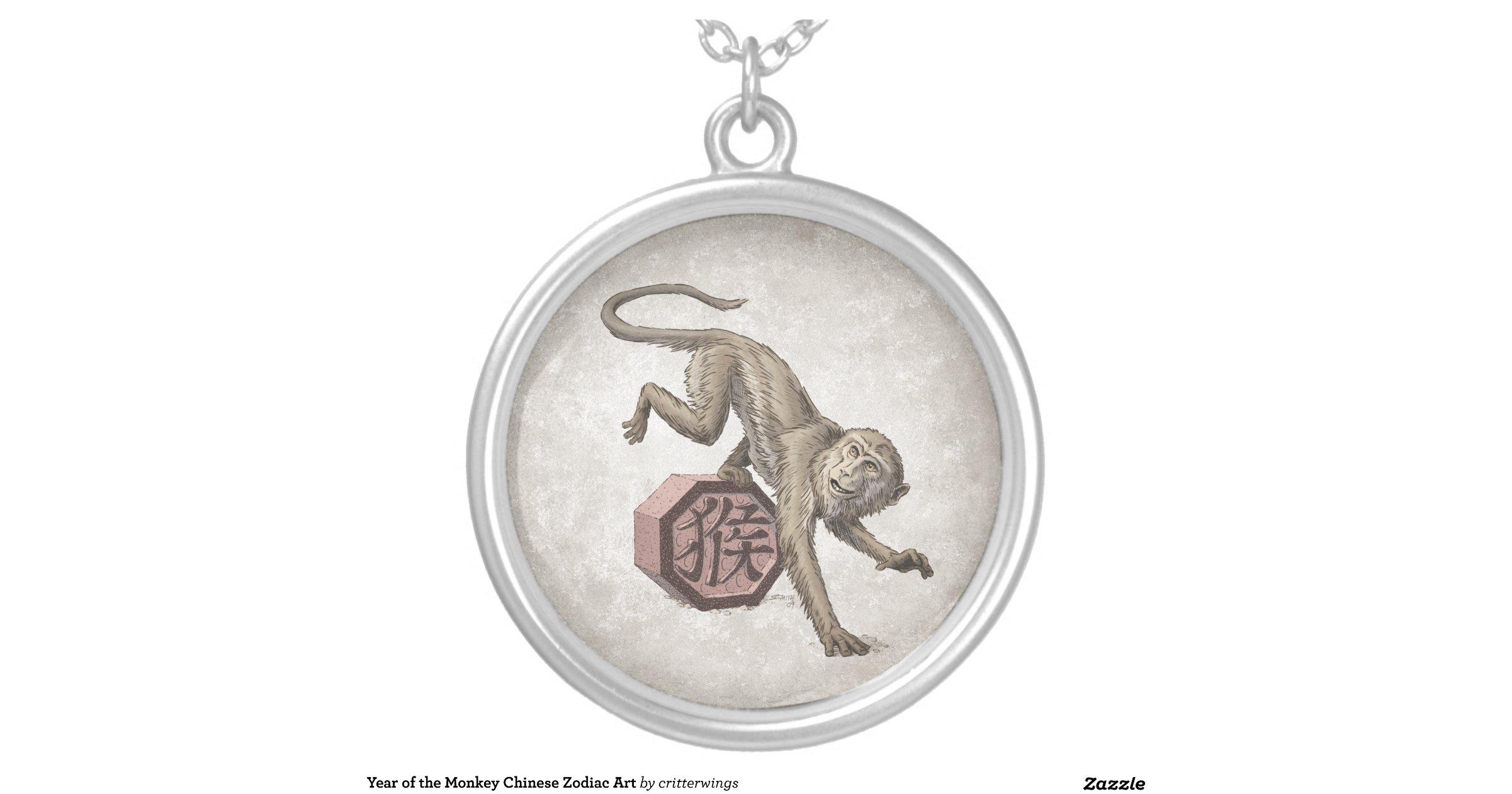 Year of the monkey chinese zodiac art round pendant necklace zazzle