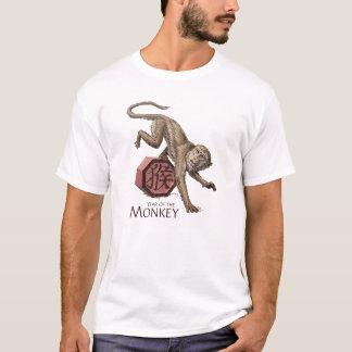 Year of the Monkey Chinese Zodiac Art T-Shirt