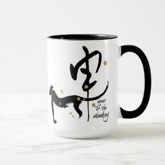 Year of the Monkey - Chinese Zodiac Mug