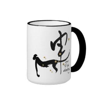 Year of the Monkey - Chinese Zodiac Coffee Mug