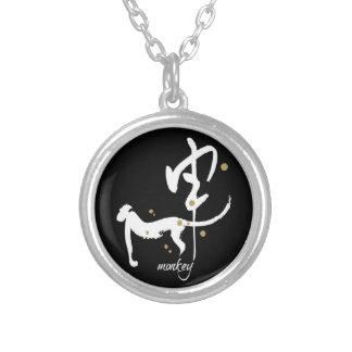 Year of the Monkey - Chinese Zodiac Round Pendant Necklace