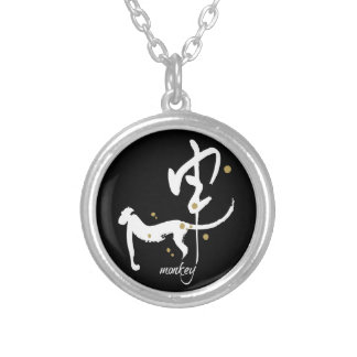 Year of the Monkey - Chinese Zodiac Silver Plated Necklace