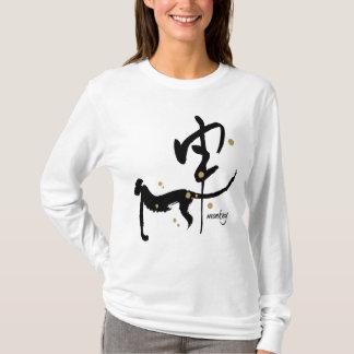 Year of the Monkey - Chinese Zodiac T-Shirt