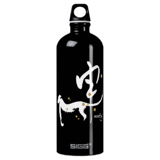 Year of the Monkey - Chinese Zodiac Water Bottle