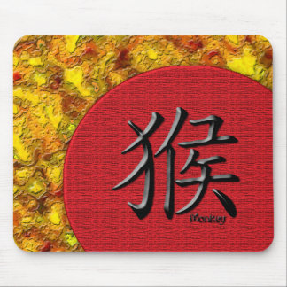 Year of the Monkey: Gold and Red Mouse Pad