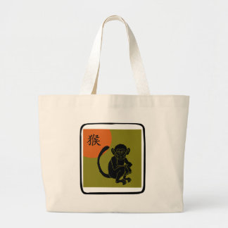 Year of The Monkey Large Tote Bag