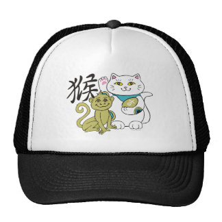 Year of the Monkey Lucky Colors.png Trucker Hat