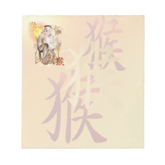 Year Of The Monkey Memo Note Pads