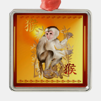 Year Of The Monkey Metal Ornament