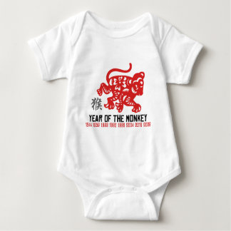Year of The Monkey Paper Cut Baby Bodysuit