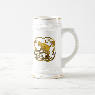 Year of The Monkey Paper Cut Beer Stein