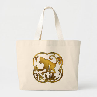 Year of The Monkey Paper Cut Large Tote Bag