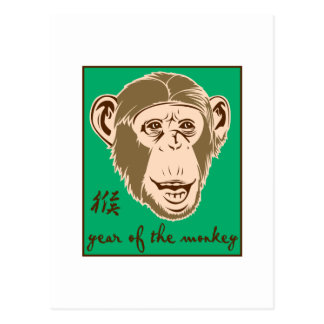 Year Of The Monkey Post Cards
