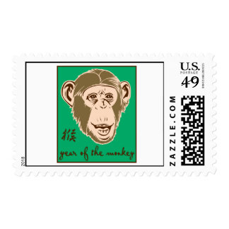 Year Of The Monkey Postage Stamps