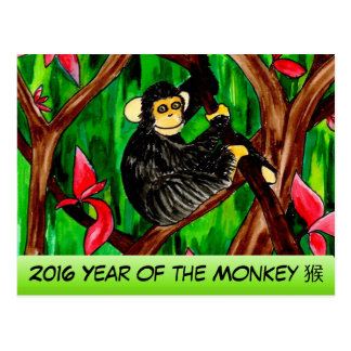Year of the Monkey postcard