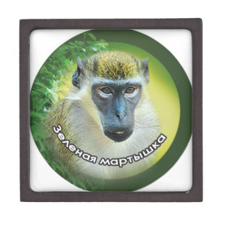 Year of the Monkey Premium Keepsake Box