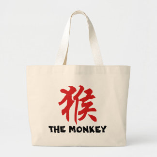 Year of The Monkey Sign Large Tote Bag