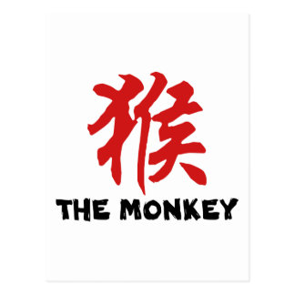 Year of The Monkey Sign Postcard