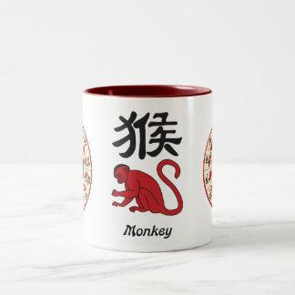 Year of the Monkey Two-Tone Coffee Mug