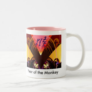 Year of the Monkey Two-Tone Coffee Mug