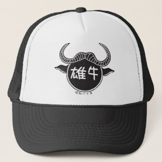 Year of the Ox - 1985 Trucker Hat