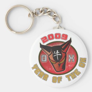 Year of the Ox - 2009 Keychain