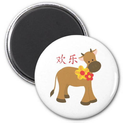 Year of the Ox 2 Inch Round Magnet