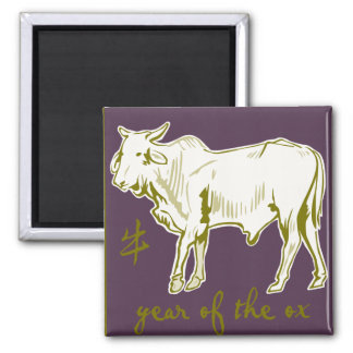 Year Of The Ox 2 Inch Square Magnet